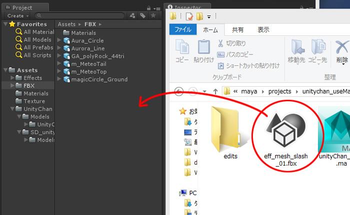 Windows8とUnity5.3.5