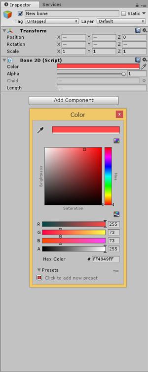 ボーン自体の色を変える