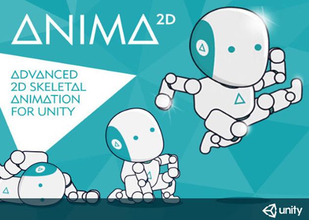 Anima2dセットアップ方法