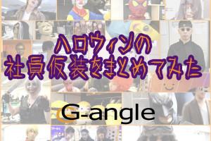 HWg-angle