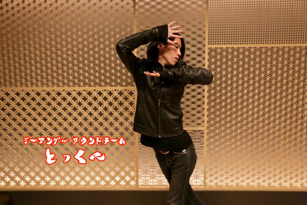 sound1