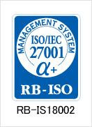 認証登録内容:RB-IS18002