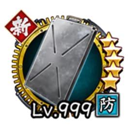 甲鉄城のカバネリ -乱-05