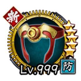 甲鉄城のカバネリ -乱-06
