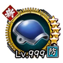 甲鉄城のカバネリ -乱-08