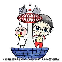 「弱虫ペダル」01