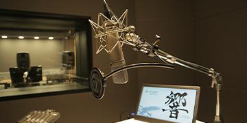 【Hibiki Studio】スタジオ風景1