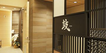 【Tsuzumi Studio】スタジオ風景1