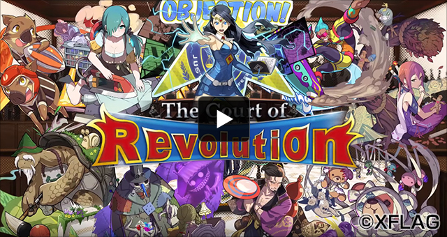『The court of Revolution』HERE COME NEW FIGHTERS vol.4【ファイトリーグ公式】