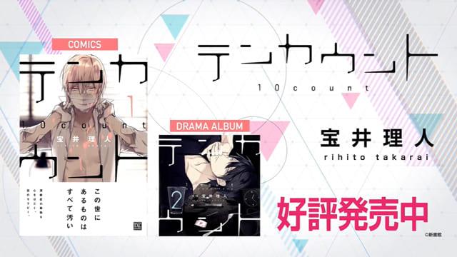 株式会社ジーアングル 実績(sample)テンカウント