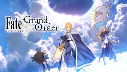 株式会社ジーアングル 実績(sample)Fate/Grand Order