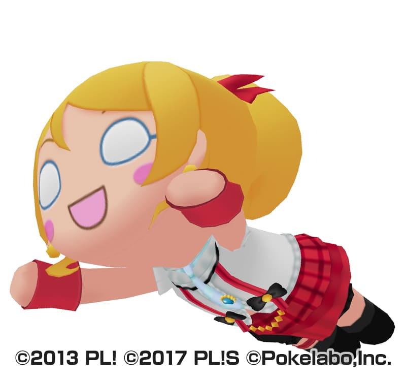 3D制作実績:ぷちぐるラブライブ!09