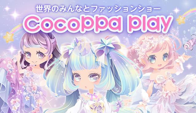 CocoPPa Play