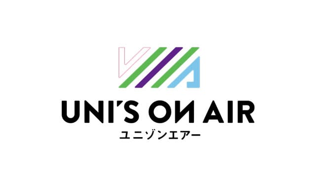 UNI'S ON AIR