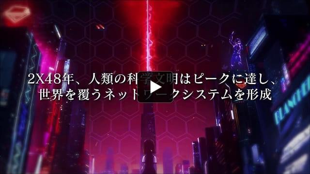 魂器学院【公式PV】